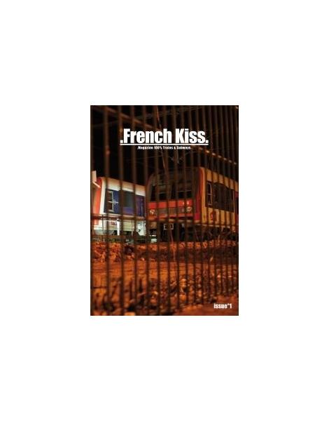French Kiss N1