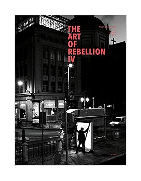 The Art of Rebelion IV